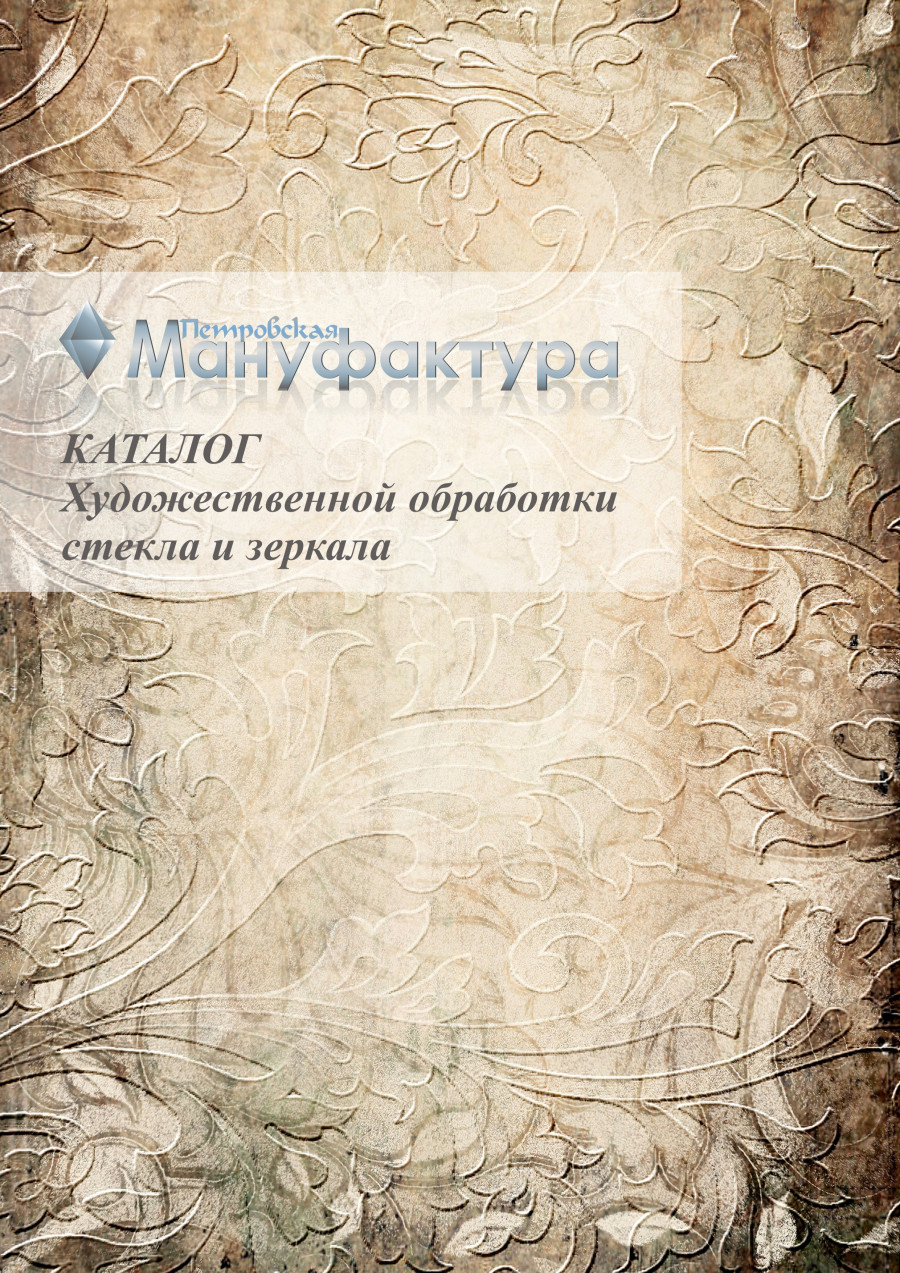 Обложка1