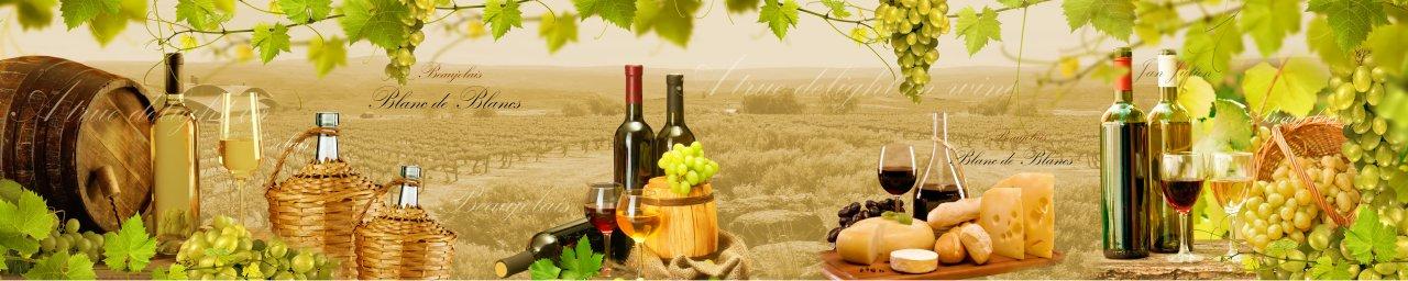 wine-098