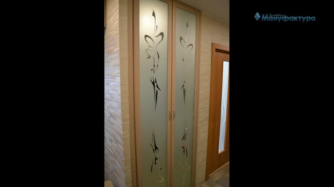 Дверцы в кладовую и антресоль